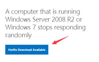 Windows 7 зависает, зависает или зависает случайно