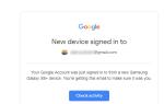 Gmail взломан и пароль изменен — что делать