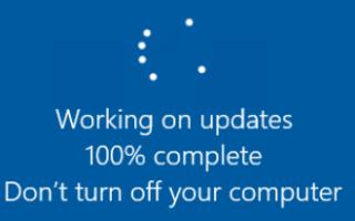 Обновление Windows застряло на 100%