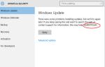 0x800705b4 Ошибка в Центре обновления Windows в Windows 10