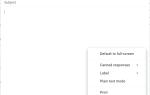 Как зачеркнуть текст в Gmail и другие хитрости