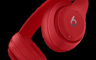 Как установить Beats Audio Driver