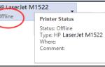 [Исправлено] Проблема с принтером в Windows 7