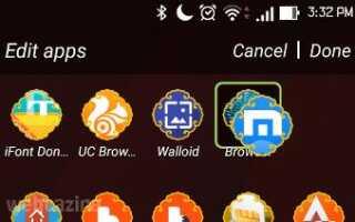 (ZenFone 2): Как создать папку в ящике приложения?
