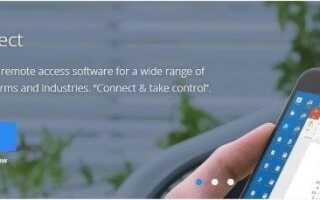 Вы можете использовать iMessage Online? На самом деле, нет