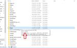 Все, что вам нужно знать о временных файлах