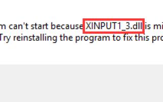 Что такое XINPUT1_3.dll (и что делать при его отсутствии)