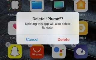 Как увидеть недавно удаленные приложения на iPhone