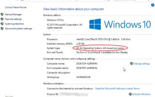 Быстро получить версию операционной системы (Windows)