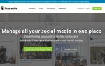 Лучшие приложения для социальных сетей для управления вашим онлайн-присутствием (2018)