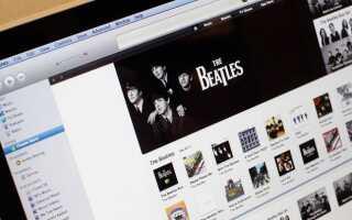 Как перенести музыку с ноутбука на iPhone
