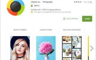 5 лучших приложений для фотоколлажей на Android