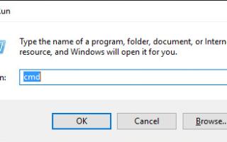 Как исправить сканер не работает в Windows 10