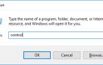 Трекпад не работает в Windows [ИСПРАВЛЕНО]