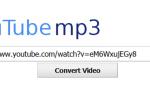 Youtube-mp3.org безопасно для использования?