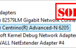 Проблемы с драйверами Intel Centrino Advanced-N 6205 в Windows