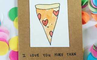 Я люблю тебя больше, чем что-либо цитаты