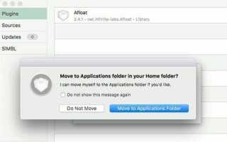 Как сохранить Windows всегда на высоте в Mac OSX