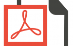 Сжатие PDF-файлов — 3 быстрых и простых способа