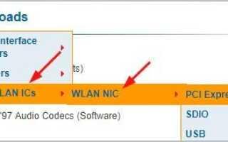 Исправлена проблема с драйвером сетевой карты Realtek 8821AE для беспроводной локальной сети 802.11ac PCI-E