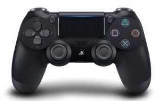 Как использовать контроллер PS4 на ПК — 3 простых шага