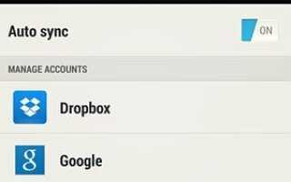 Как решить проблему восстановления из резервной копии HTC с серым цветом?