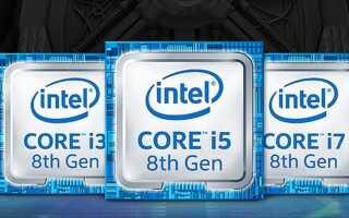 Судебные процессы Intel в отношении Specre и распада могут открыть новую эру корпоративной ответственности