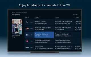 Как скачать и установить приложение Spectrum TV на Roku