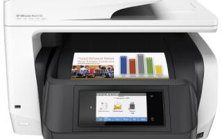 Как добавить HP OfficeJet Pro 8720 на ваш компьютер [Шаг за шагом]