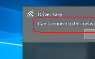 Не могу подключиться к этой сети на Windows 10