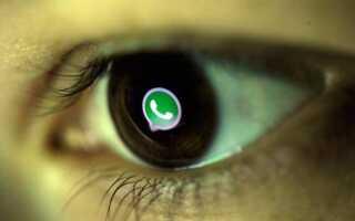 Привет пользователям iPhone, вот как вы можете использовать WhatsApp на ноутбуке