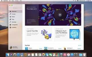 Как запустить iOS-приложения на Mac