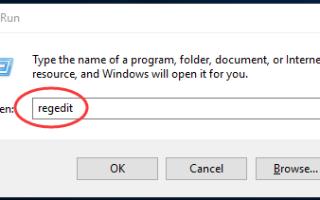 Ошибка 1067: процесс неожиданно завершился в Windows 10, 7 и 8