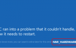 Решено: ошибка BSOD NMI_HARDWARE_FAILURE