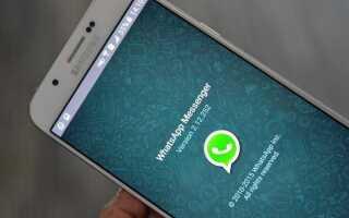 Emoji среднего пальца — это новая функция убийцы в WhatsApps
