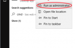 Безопасный режим Windows 10 F8 не работает