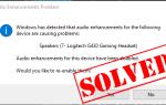 Windows обнаружила, что улучшения звука