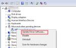 Устранить проблему с драйвером сенсорной панели Dell для Windows 7