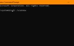 Как исправить ошибку 0x80240034 в Windows 10
