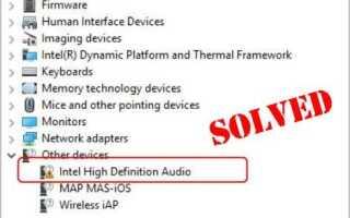 Проблемы с драйверами Intel High Definition Audio для Windows 10