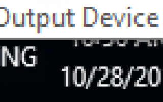 Решено: нет устройств воспроизведения в Windows 10