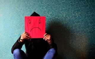 Социальные медиа и депрессия — что вы можете сделать