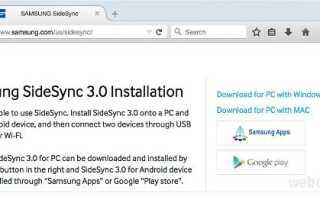 Как отразить экран Galaxy Note 3 на компьютере Mac или Windows?