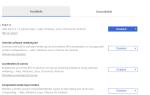 Как настроить Google Chrome с помощью Chrome: флаги