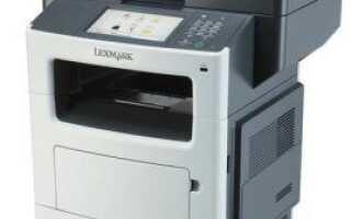 Обновите драйвер принтера Lexmark легко