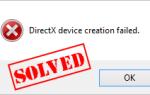 Решено: не удалось создать устройство DirectX