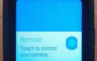 Как использовать Android Wear для фотосъемки с помощью ASUS ZenFone 2?