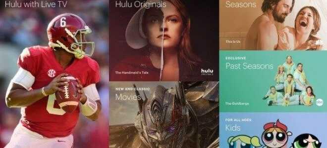 Плюсы и минусы Hulu — стоит ли подписываться?