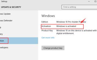 Создайте Windows 10 Recovery USB Drive для переустановки