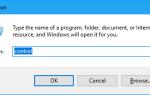 Как сделать резервную копию ваших драйверов в Windows 10 [легко]
